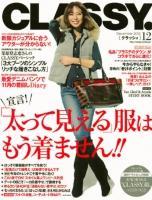 ゆか雑誌2