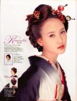 img023たろさん雑誌6