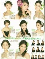 田村雑誌5