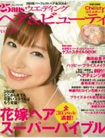ゆか雑誌3