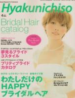 ゆか雑誌6