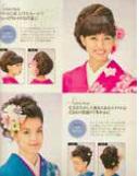 千葉雑誌4