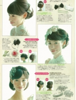 田村雑誌2