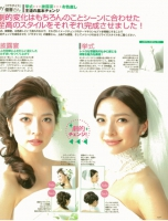 ゆか雑誌4