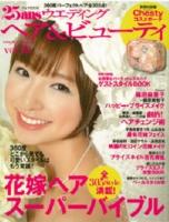 田村雑誌4