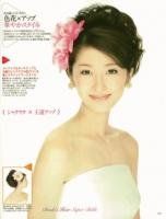 ---雑誌②