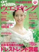 大地雑誌4