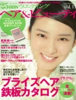 岡田雑誌4