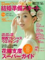田村雑誌1