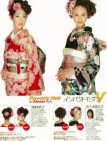 佐々木雑誌4