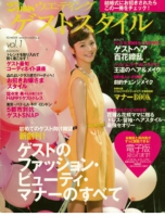 佐々木雑誌1