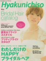 見崎雑誌1
