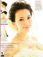 img023たろさん雑誌2