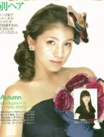 岡田雑誌3