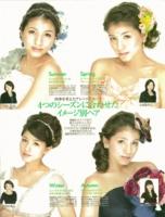 岡田雑誌2