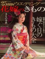 img023たろさん雑誌5