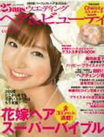 岡田雑誌1