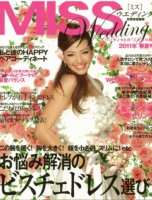 岡田雑誌6
