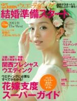 見崎雑誌3