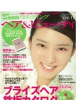 img023たろさん雑誌1