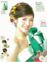 ゆか雑誌5