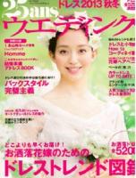 img023たろさん雑誌3