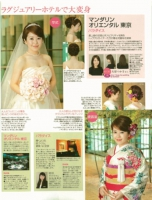岡田雑誌5