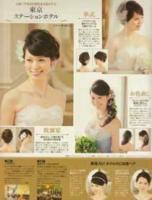 千葉雑誌2