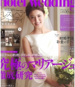image-表紙