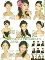 原田雑誌2