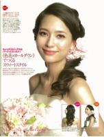 岡田雑誌7