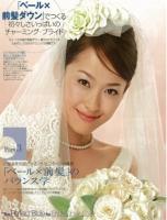 佐々木雑誌3