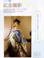 sample296梶野.990