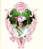 Lei wedding 冊子①990